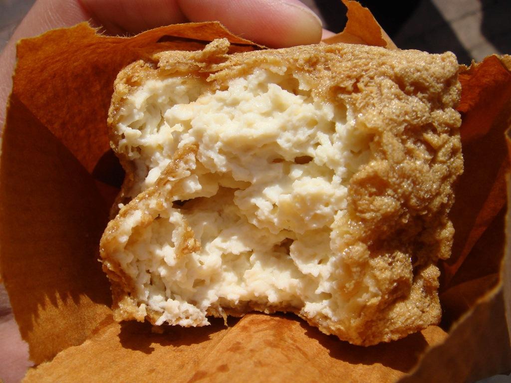 Stinky Tofu Recipe 090201 Stinky Tofu 2